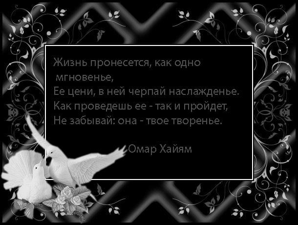 http://img1.liveinternet.ru/images/attach/b/4/103/618/103618805_5177462_83437580_large_3779070_drrrrrrrr.jpg