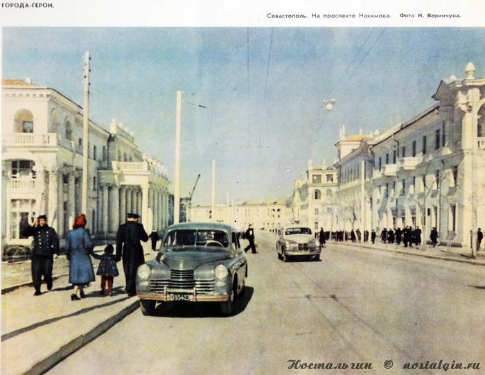 Послевоенный Севастополь 50-х годов/2822077_Poslevoennii_Sevastopol_50h_godov_6 (700x541, 170Kb)