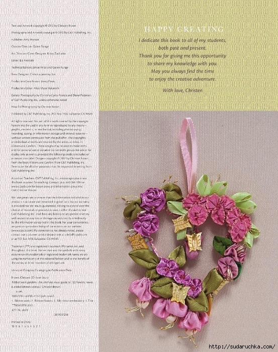 Ribbonwork Gardens_3 (553x700, 372Kb)