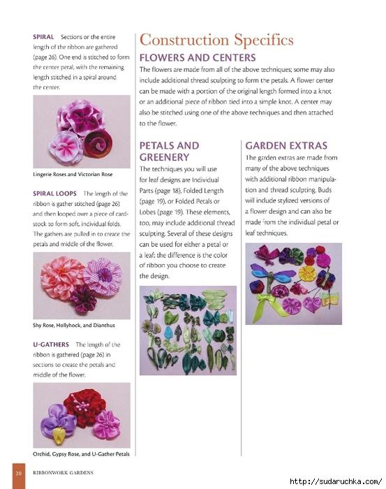 Ribbonwork Gardens_21 (553x700, 217Kb)