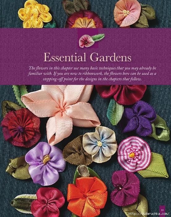 Ribbonwork Gardens_34 (553x700, 440Kb)