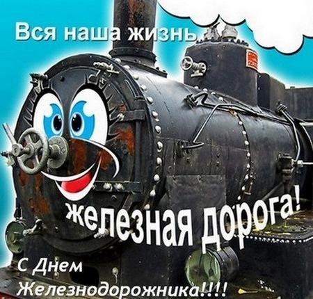 Праздники день гражданской обороны россии