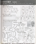 Превью scan-006 (574x700, 271Kb)