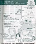Превью scan-062 (574x700, 313Kb)