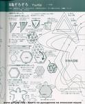Превью scan-066 (574x700, 303Kb)