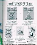 Превью scan-068 (574x700, 275Kb)