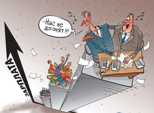 Средняя зарплата рязанского муниципального чиновника в 2014 году составила 42 675 рублейЗа год муниципальные служащие стали получать на 4 ты