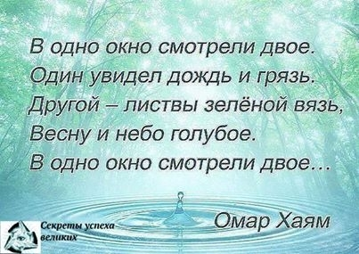 http://img1.liveinternet.ru/images/attach/b/4/103/642/103642125_OI_07fe0788d7574d93b6f772e9ae9feba3_big.jpg