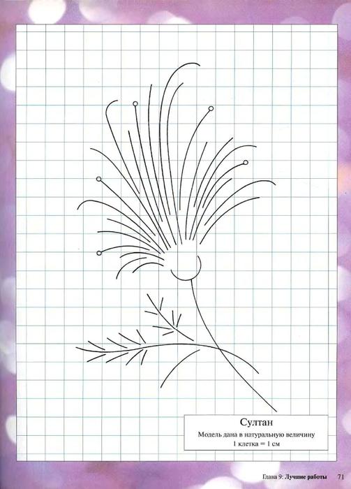Вышивка бисером  и  блестками_65 (503x700, 191Kb)
