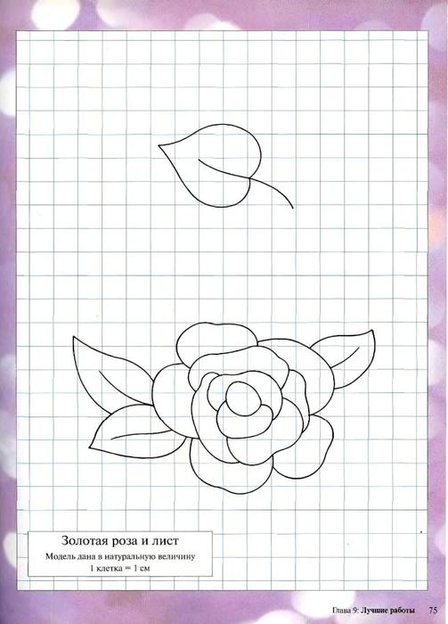 Вышивка бисером  и  блестками_69 (503x700, 181Kb)