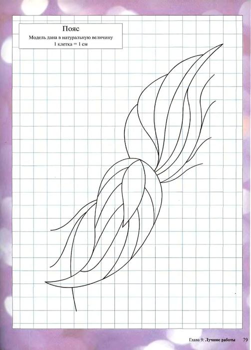 Вышивка бисером  и  блестками_73 (503x700, 182Kb)