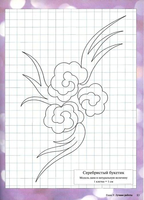 Вышивка бисером  и  блестками_77 (503x700, 201Kb)