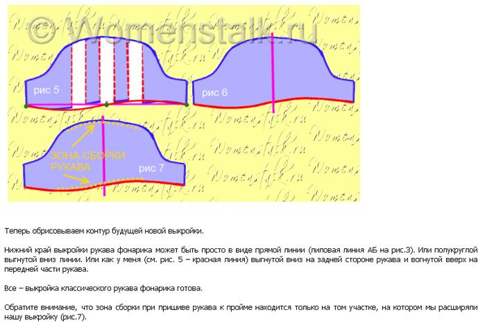 Image 004 (700x470, 188Kb)