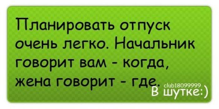 anekdot_14 (700x350, 115Kb)