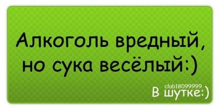 anekdot_36 (700x350, 101Kb)