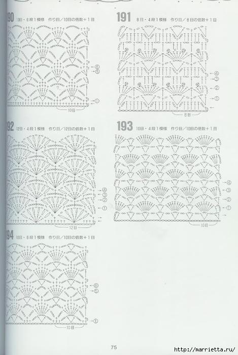 262 узора крючком. Японская книжка со схемами (2) (469x700, 199Kb)