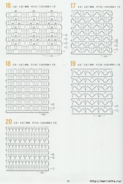 262 узора крючком. Японская книжка со схемами (16) (467x700, 217Kb)