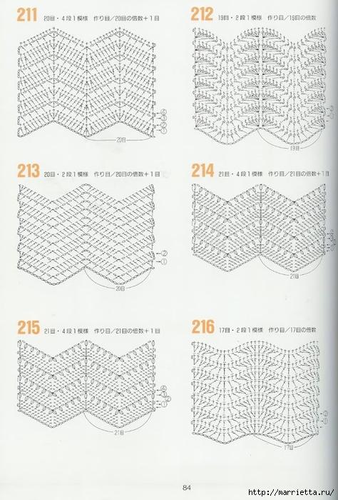 262 узора крючком. Японская книжка со схемами (21) (474x700, 232Kb)