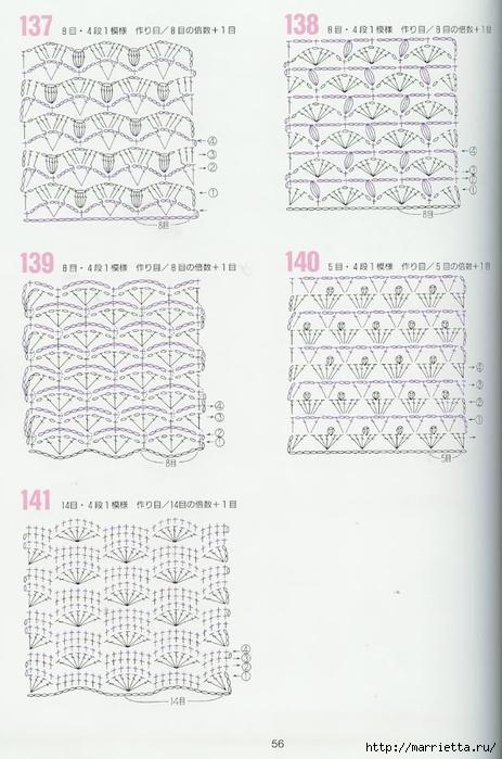 262 ����� �������. �������� ������ �� ������� (23) (463x700, 220Kb)