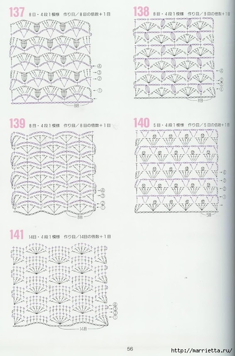 262 узора крючком. Японская книжка со схемами (23) (463x700, 220Kb)