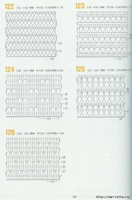 262 узора крючком. Японская книжка со схемами (25) (460x700, 211Kb)