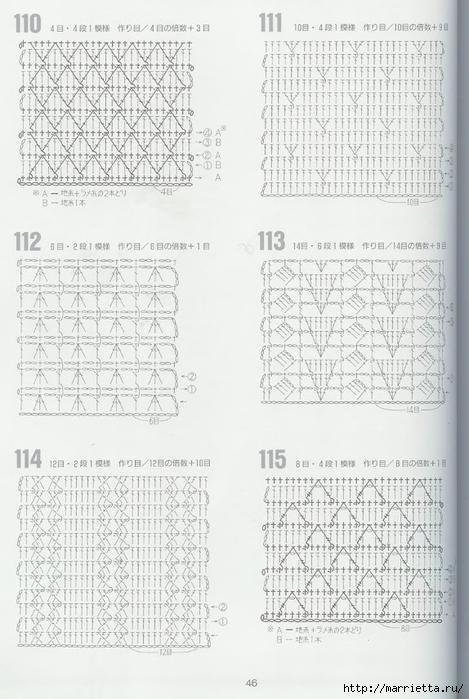 262 узора крючком. Японская книжка со схемами (30) (469x700, 221Kb)