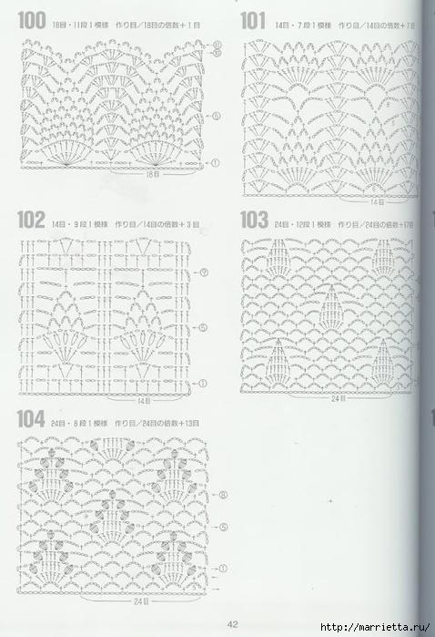 262 узора крючком. Японская книжка со схемами (39) (478x700, 209Kb)