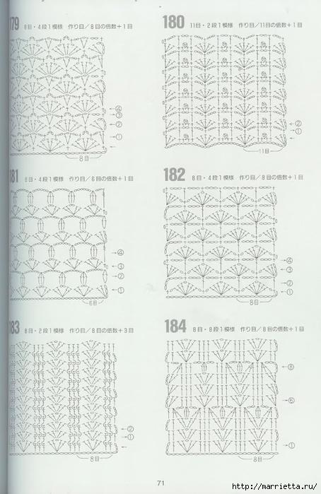 262 узора крючком. Японская книжка со схемами (33) (454x700, 203Kb)