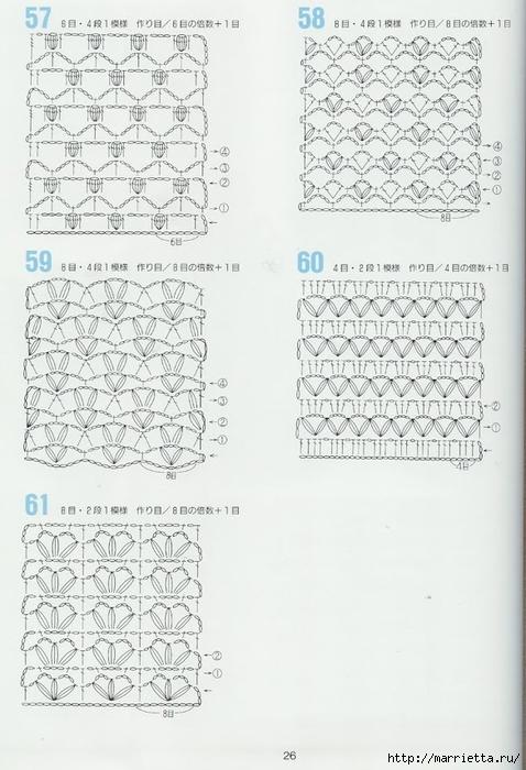 262 узора крючком. Японская книжка со схемами (49) (478x700, 217Kb)