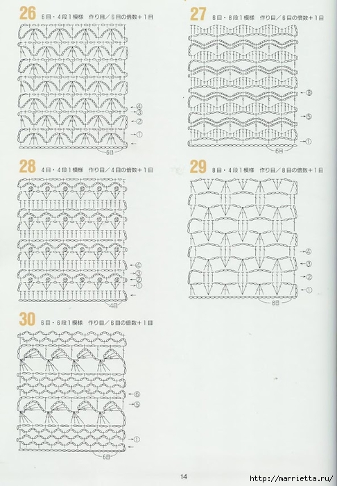 262 узора крючком. Японская книжка со схемами (52) (486x700, 215Kb)