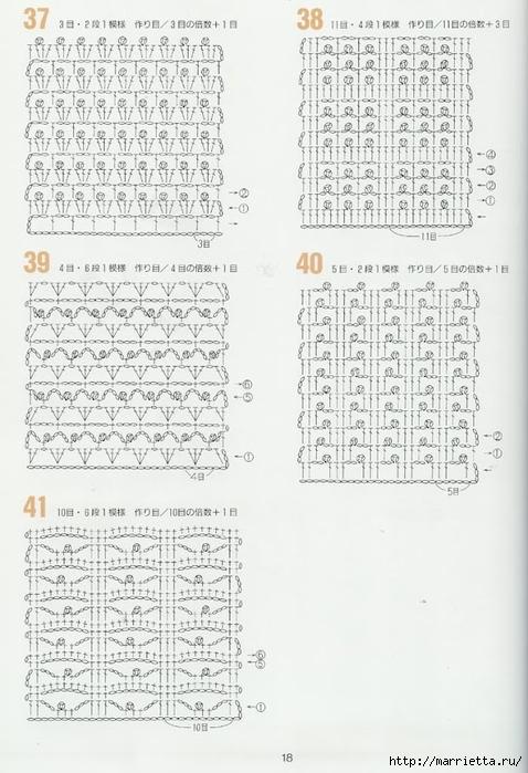 262 узора крючком. Японская книжка со схемами (65) (478x700, 226Kb)