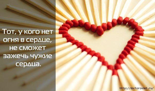 5239983_mydroe_o_serdce_1_ (604x354, 112Kb)