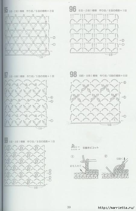 262 узора крючком. Японская книжка со схемами (71) (451x700, 169Kb)