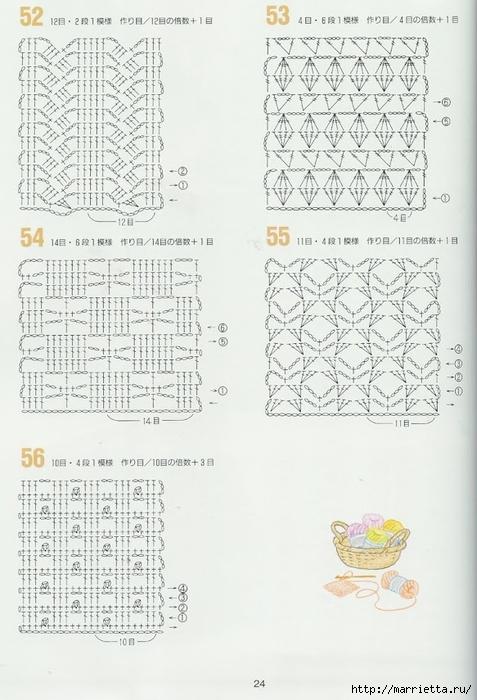 262 узора крючком. Японская книжка со схемами (74) (477x700, 222Kb)