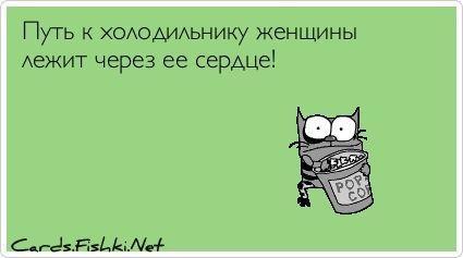 smeshnie_kartinki_137475513525072013820 (425x237, 13Kb)