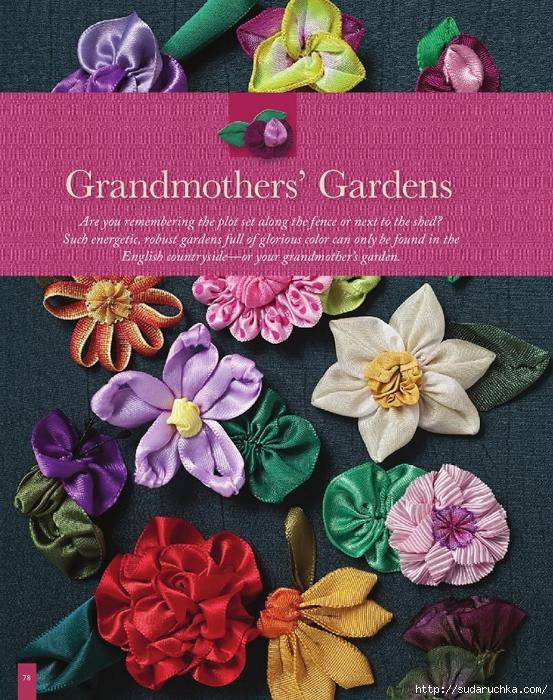 Ribbonwork Gardens_79 (553x700, 419Kb)