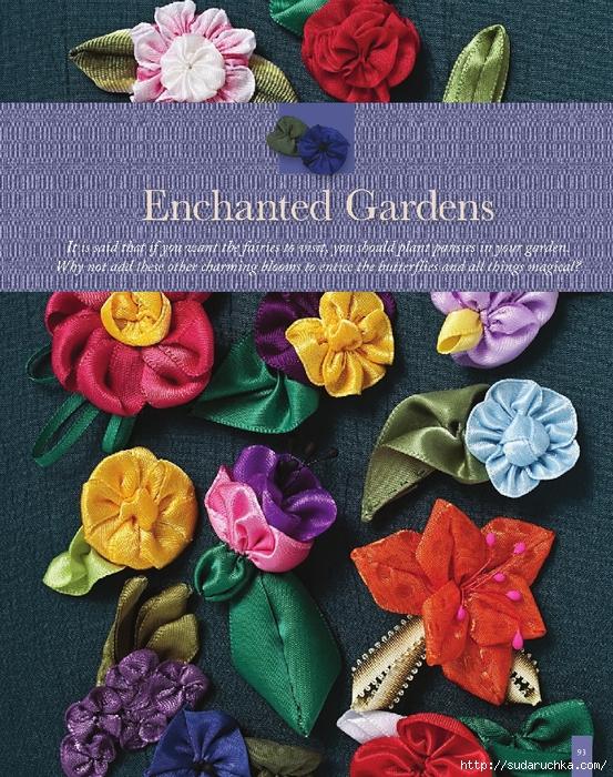 Ribbonwork Gardens_94 (553x700, 439KB)