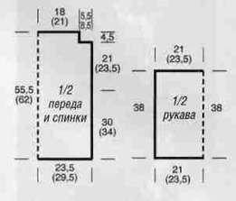ce065f8a00c26cf398f7f0d17a55dcb9 (261x223, 20Kb)