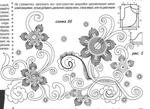 ИСТОЧНИК: http://vk.com/udachnie_podarki Вам потребуется: 100 г пряжи черного цвета типа - Ирис для мотивов и 50 г...