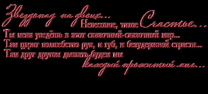 http://img1.liveinternet.ru/images/attach/b/4/103/704/103704555_1375729752_zvezdopad_01.png
