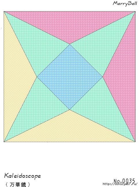 5 (482x651, 246Kb)