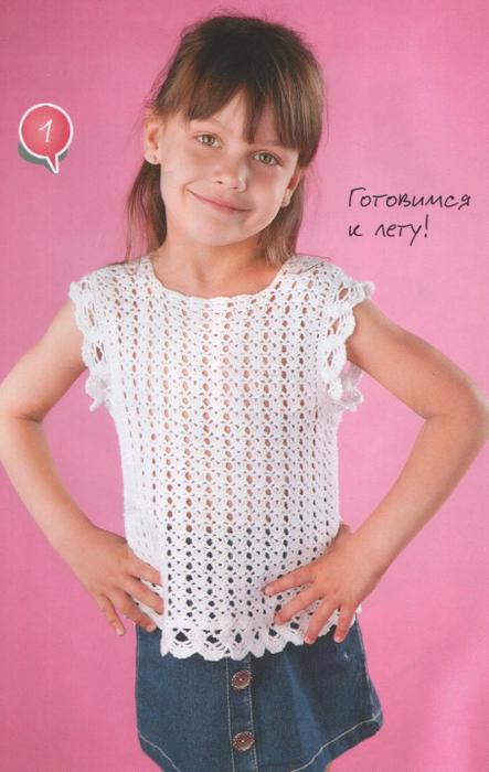 4979645_Belyjazhurnyjtopdlyadevochkivyazanyjkryuchkom (443x700, 480Kb)