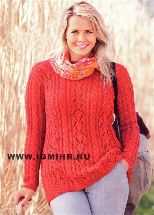 Большие женские свитера с доставкой