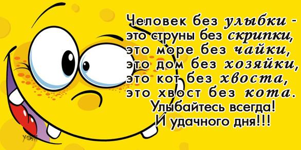 http://img1.liveinternet.ru/images/attach/b/4/103/712/103712563_illyustr.png