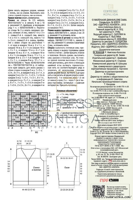 page31_image1 (465x700, 267Kb)
