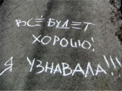 http://img1.liveinternet.ru/images/attach/b/4/103/718/103718659_89f42318cfbb.jpg