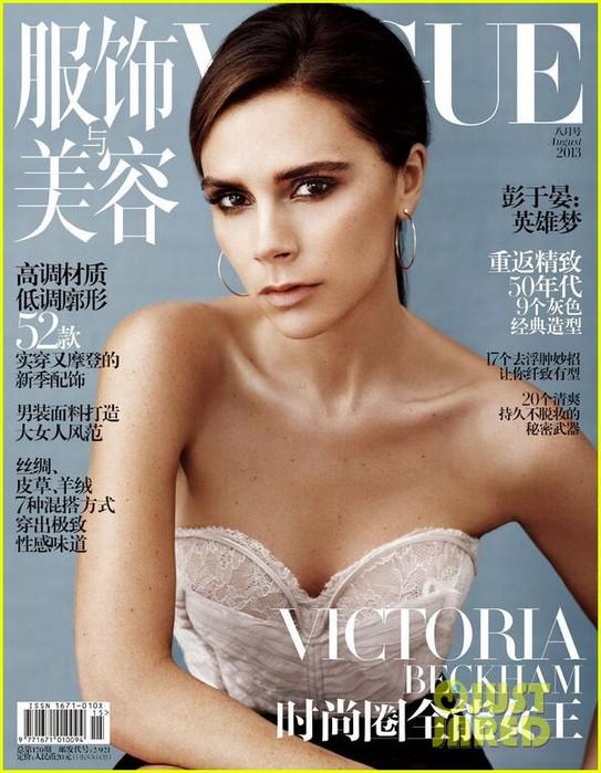 victoria-beckham-covers-vogue-china-august-2013-03 (543x700, 106Kb)