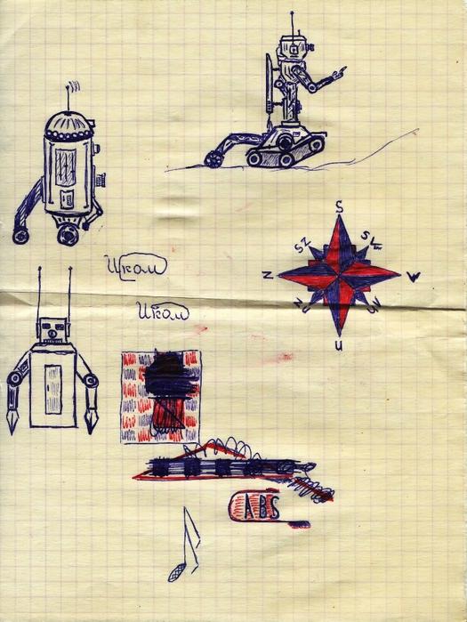 роботы (525x700, 296Kb)