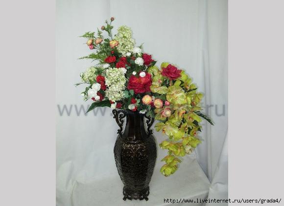 Букет для напольных ваз