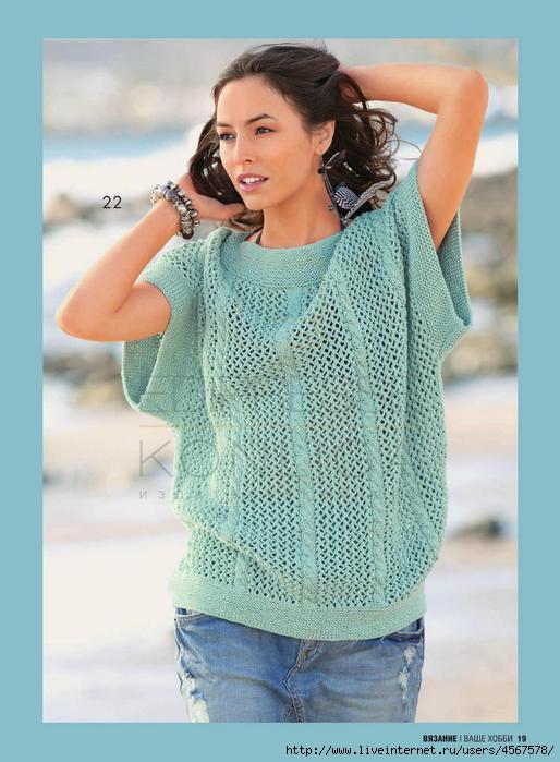 пуловер_спицы_короткий рукав_209_1 (514x700, 158Kb)